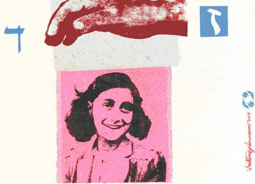 """Detalhe de """"Meu diário"""", de Vlad Eugen Poenaru."""